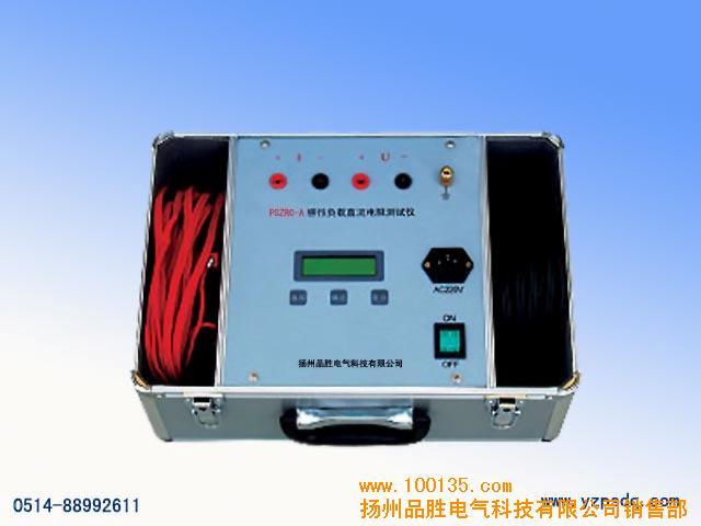 供应感性负载直流电阻测试仪(图)