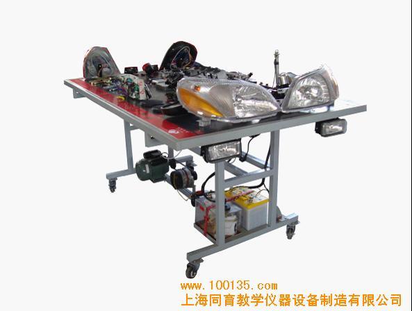 汽车电器综合考核实训台选用桑塔纳3000 AYJ全车电器系统材料为基础制作,接线演示全车电器系统的工作过程;本示教板功能齐全、操作方便、安全可靠。 (二)结构组成 1、选用全车全新电器元件制作,展示电器元件的工作原理和电器元件的结构; 2、包括的电器系统有: 照明和信号仪表系统电器插接模块、舒适电子系统电器插接模块、雨刮器系统电器插接模块、音响系统插接模块、发动机电控系统模块; (三)功能特点 1、可以在每个电器插接模块上进行接线练习,使每个电器模块独立工作,也可以将电器系统的元件进行接线训练,使整个电器
