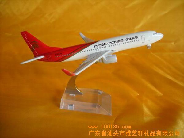 飞机模型-波音737(图),飞机模型-波音737图纸/签名价格v图纸电子图片