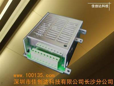 供应大金空调远程通讯模块(图)
