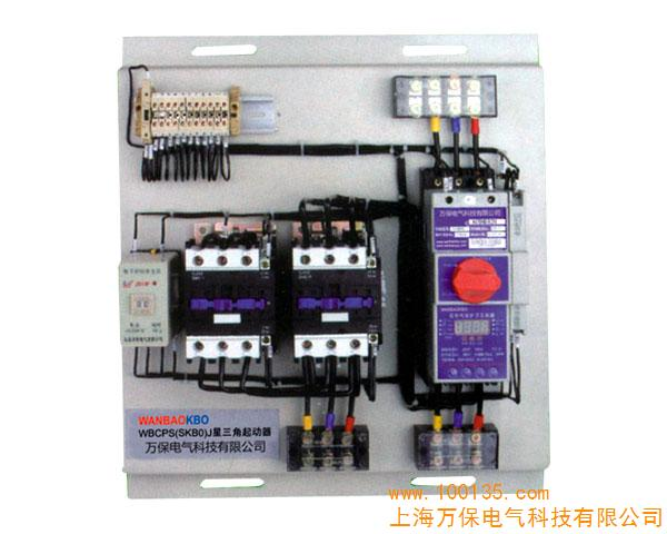 集成熔断器,断路器,接触器,起动器,隔离器,热继电器,过载(或过流,断相