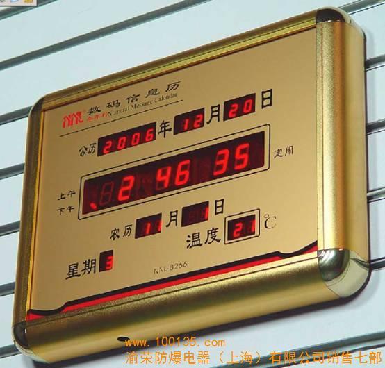 电子钟(防爆数码万年历)是我公司采用先进的集成电路