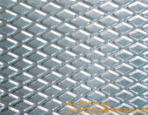 供应1050菱形铝合金花纹板