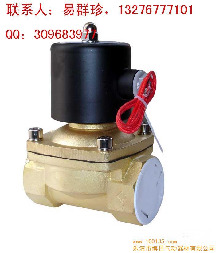 产品属性/技术参数: 如果您对产品UW-15铜体水阀2W160-15二位二通电磁阀有相关的交易需求,请与 乐清市博日气动器材有限公司 直接联系或在本站给他们留言。以下是乐清市博日气动器材有限公司联系方式: 联系人:易群珍销售经理(小姐) 联系电话:86 0577 62789961 移动电话:13276777101 传真:86 0577 27871997 地址:浙江 温州 浙江省温州市乐清市柳市镇三里一路博日大厦