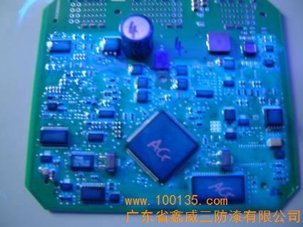 线路板绝缘胶,电路板绝缘防潮胶,pcb保护剂(图)