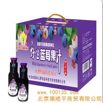 供应东北大兴安岭野生蓝莓饮料(图)
