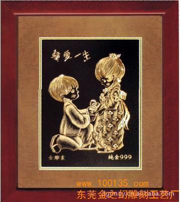 所 在 地:广东 东莞 金画(手工雕刻铜板金画)是一种以刀代笔在