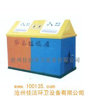 分类垃圾桶(图)