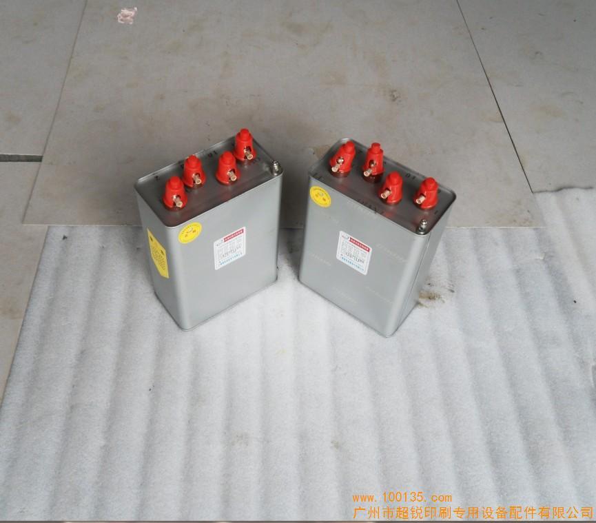 uv灯电容器|uv机电容|uv电容(图)