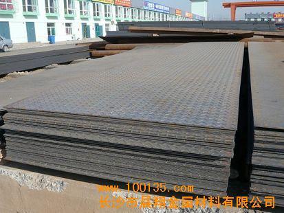 湖南花纹钢板价格(图)