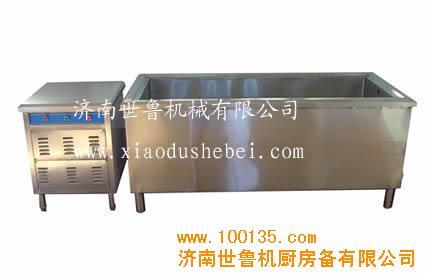 供应超声波洗碗机2.4系列(图)