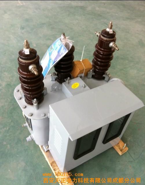 贵阳10kv高压计量箱 10kv组合互感器(图)
