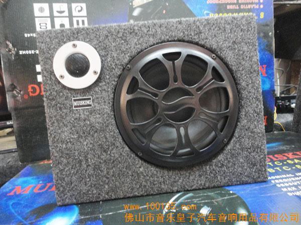 供应汽车有源低音炮 8寸(图)