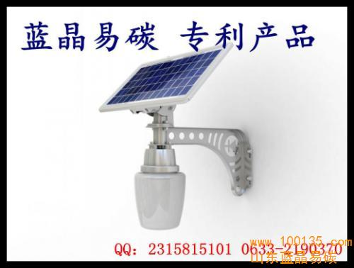 供应 一体化太阳能苹果灯(图)