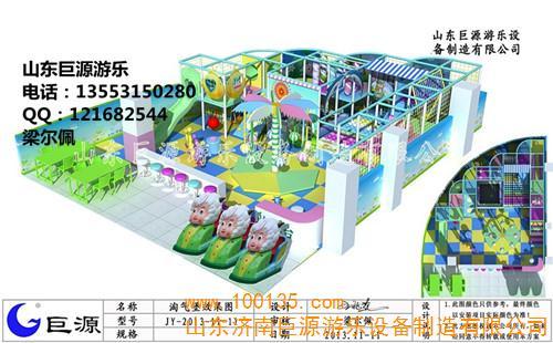 所 在 地:山東 濟南 室內兒童游樂場游樂園設備,大型主題親子