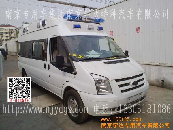 供应江铃福特全顺新时代v348长轴监护型救护车(图)
