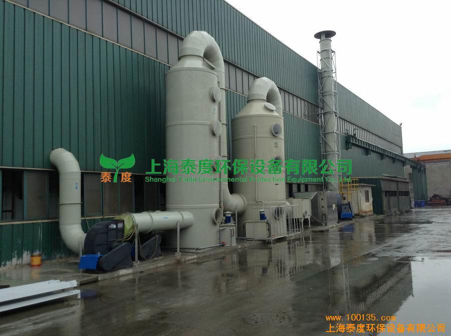 处理塔喷淋塔装置上海泰度环保设备废气处理范围有