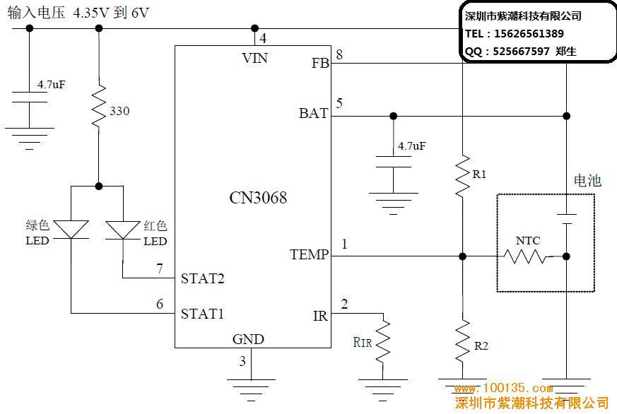 3v锂电池三极管保护电路图