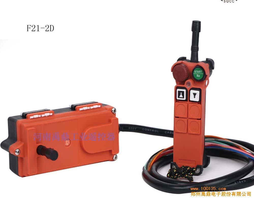 供应无线工业遥控器f21-2d