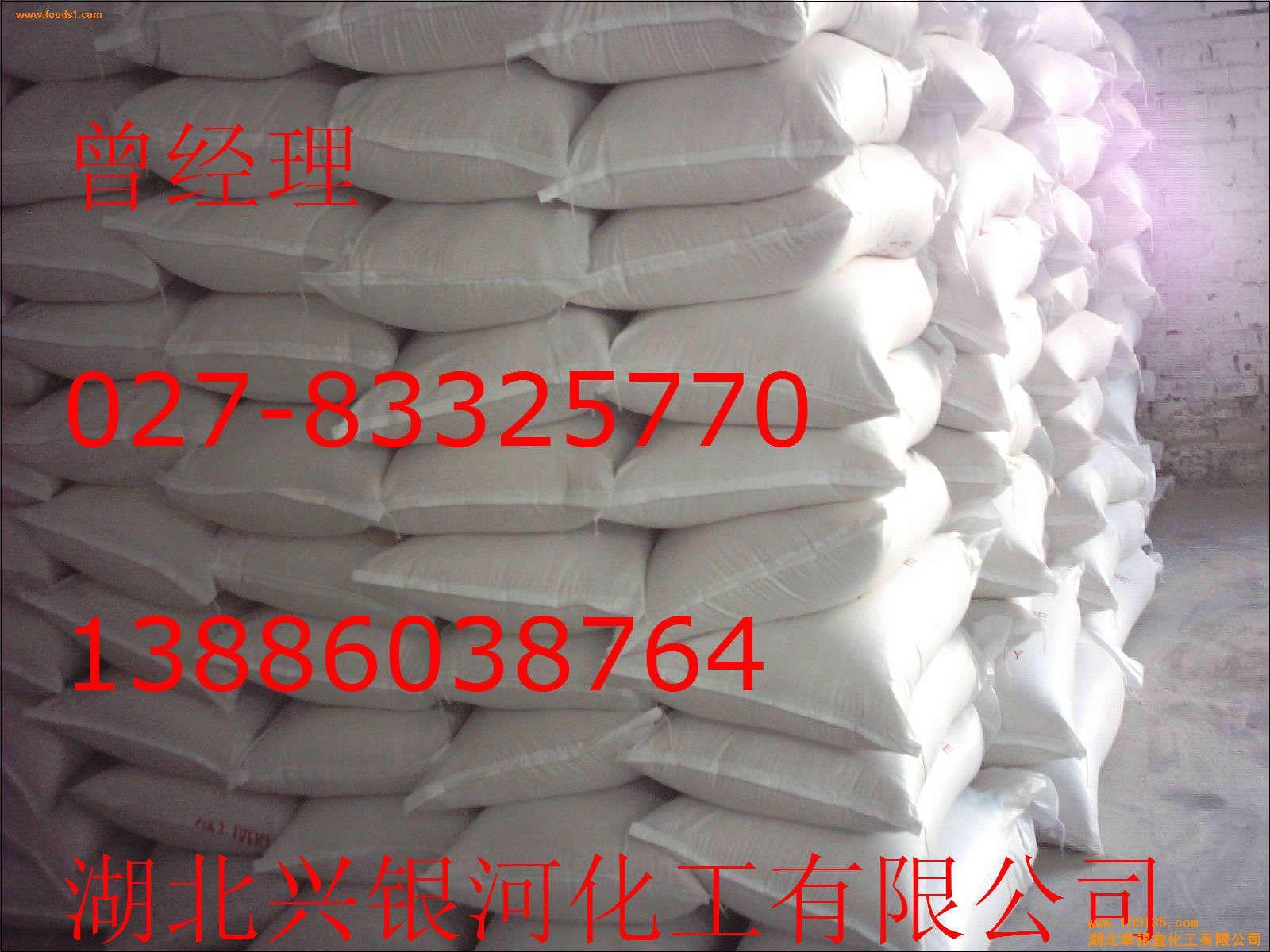 甲酸钙 原料 药 厂家报价 , 甲酸钙 原料药厂家报