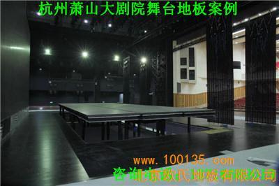 篮球场运动木地板优质供应商欧氏一三七一六陆捌九零
