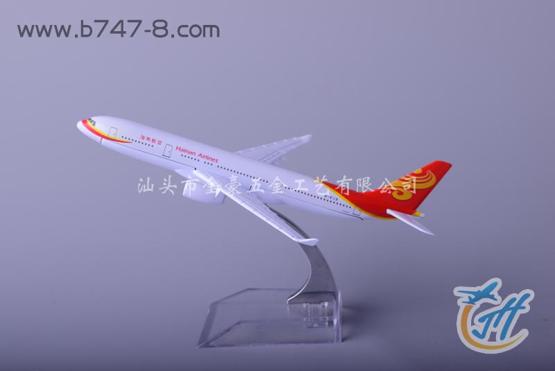 空客a330 海南航空 16cm