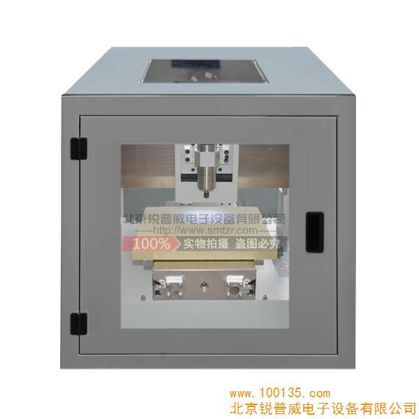 供应pcb雕刻机 电路板雕刻机(图)