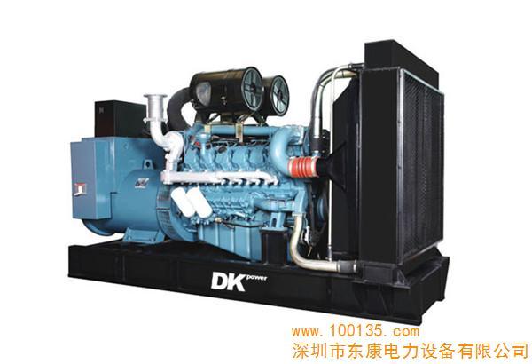 柴油发电机550kw(图)