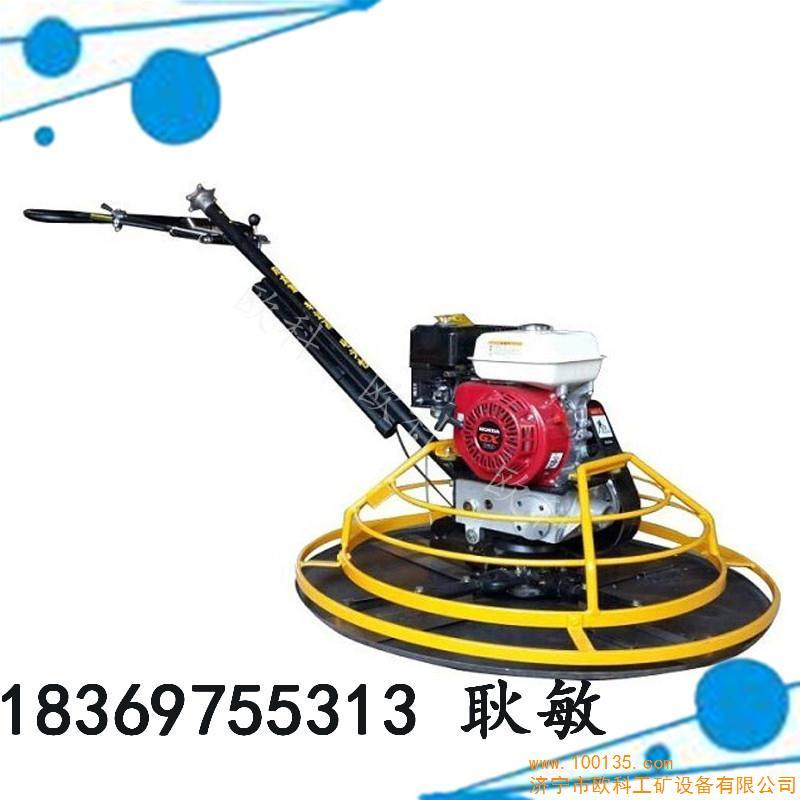 供应水泥路面抹光机厂家,手扶式汽油磨光机(图)