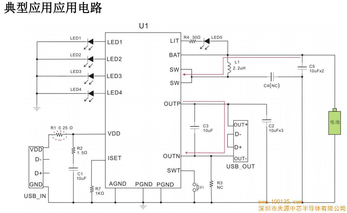 供应信息 电子元器件 集成电路(ic) 电源模块 > 供应tp4313香水口红