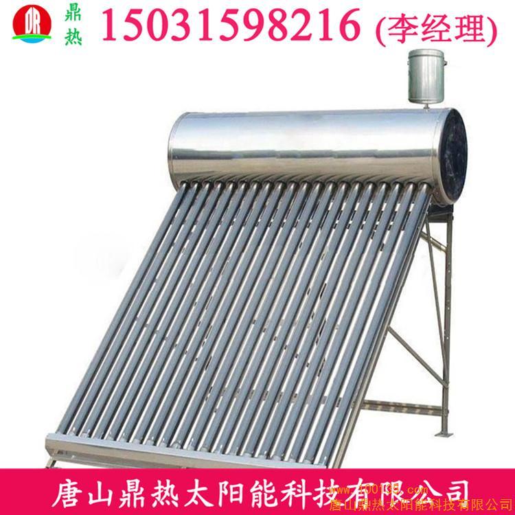 供应家用真空管太阳能热水器(图)