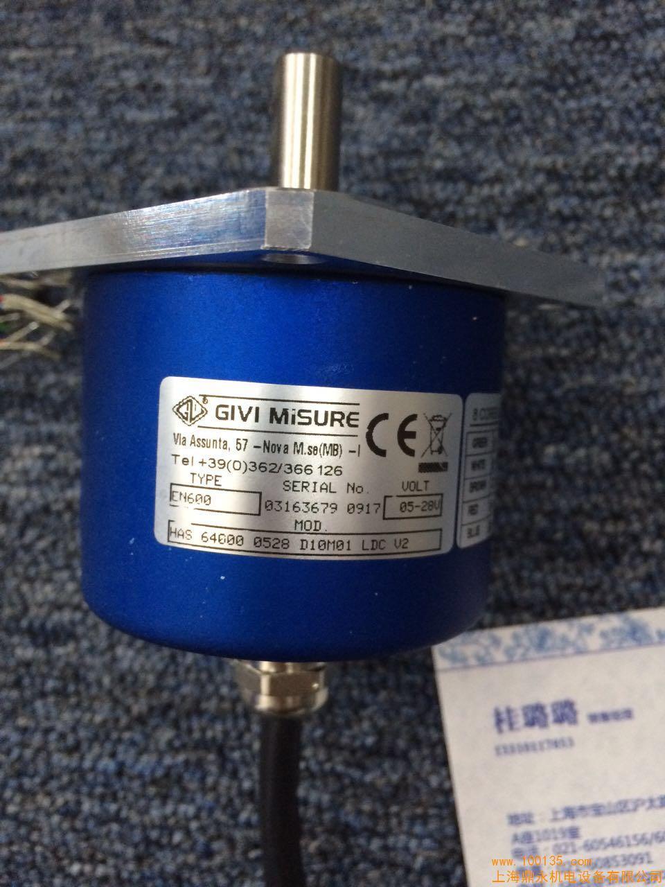 givi misure编码器en58 sc(图)