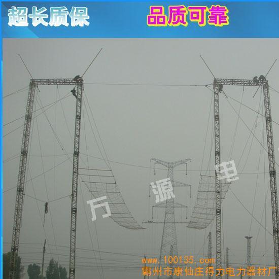 厂家直销带电跨越架电力施工专用铝合金跨越架专业生产(图)