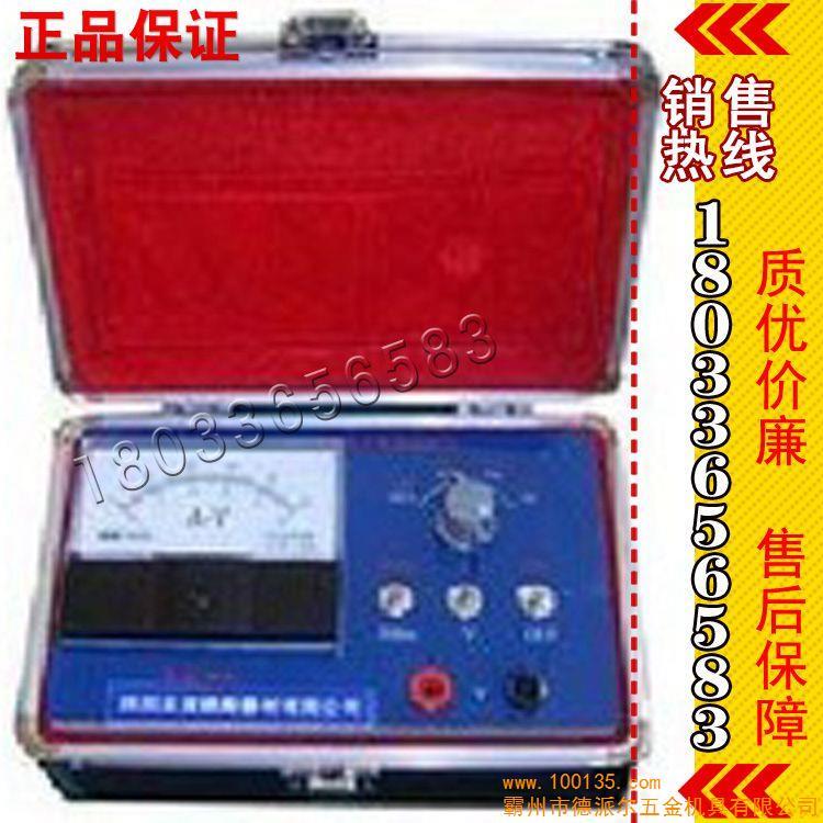 它为多功能综合测试仪,有效快速查找25hz,50hz,移频轨道电路故障诊断