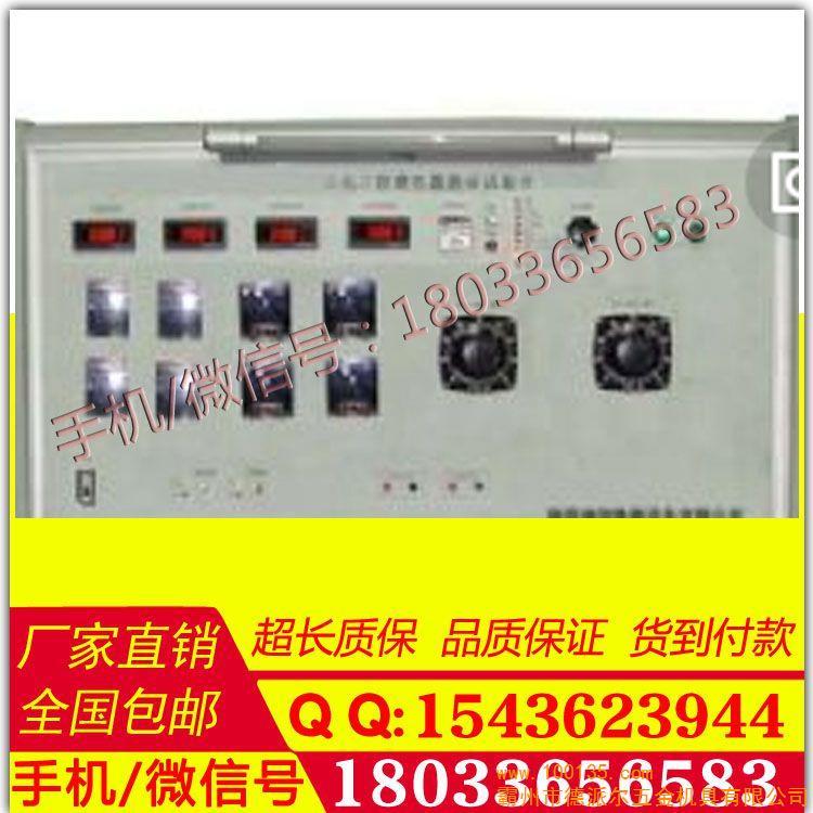 盒HF2-25、HF2J-25、HF3-25、 HF3J-25型谐振特性及相关容抗特性测试。  测试种类全:含概目前国内新旧相敏轨道器材的测试功能(见下图1)  操作简便:线圈电阻、接点电阻、相位角测试直接显示读数无须换算。  数字化调节设计、无相位角调节误差、测试精度高:(见下图2) 数字化调相设计、电子分频、电子调节局部/轨道/相位角等 产品属性/技术参数: TARJ-A 如果您对产品继电器综合测试台 有相关的交易需求,请与 霸州市德派尔五金机具有限公司 直接联系或在本站给他们留言。以下是霸州市德