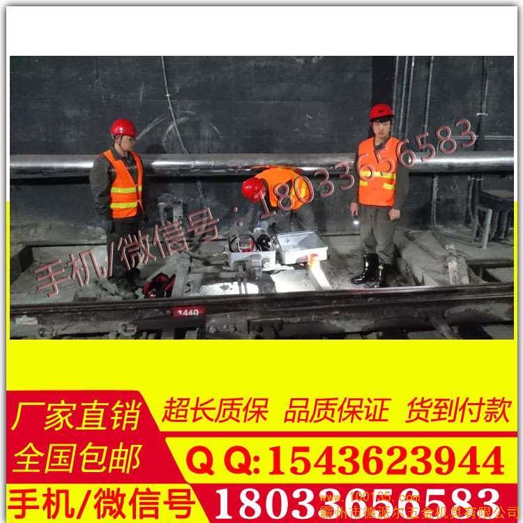 供应s700k型电动转辙机道岔控制电路故障分析检测仪 国内领先(图)