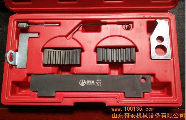 供应科鲁兹发动机专用拆装工具 科鲁兹正时工具 飞轮锁止工具 凸轮轴