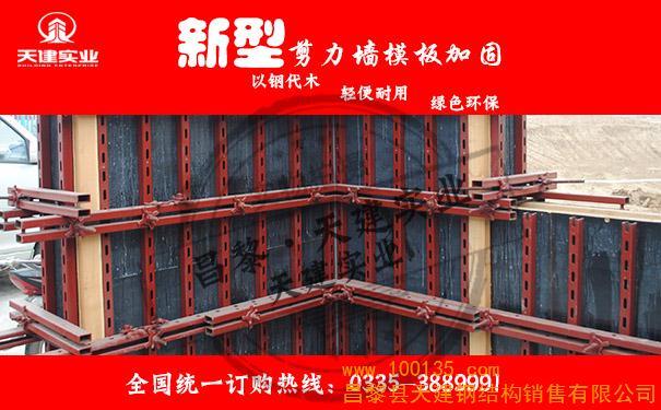 建筑,建材 工地施工材料 > 新型方钢背楞(龙骨)体系在框架结构工程中