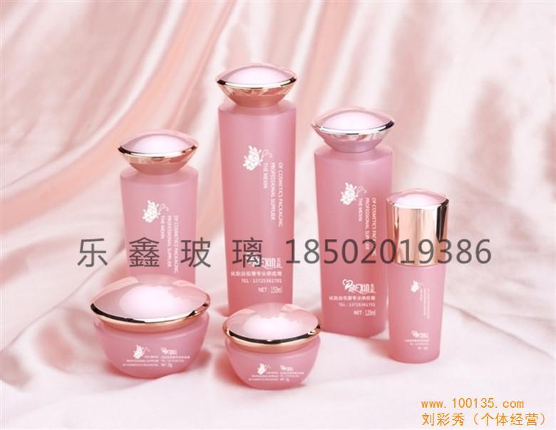 产品名称: 化妆品瓶子生产厂家                   单位价格