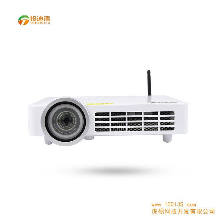 投迪清tdq-9鱼眼超短焦便携投影仪(图)