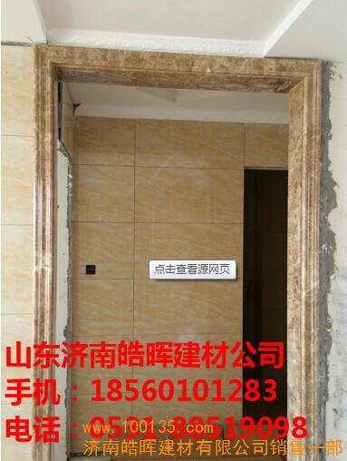 供应信息 建筑,建材 石材石料 大理石 > 供应石塑电梯套口线批发价格