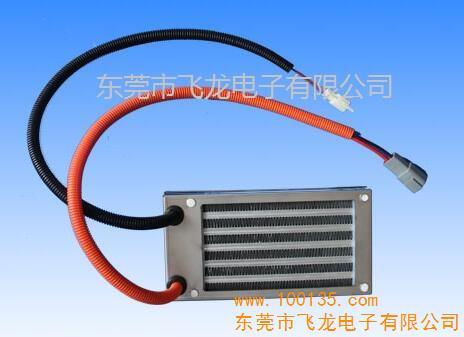 供应商用车汽车空调ptc加热器(图)