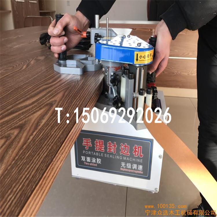 供应木工小型手提封边机价格手动封边设备(图)