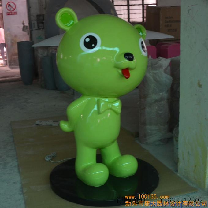 供应玻璃钢彩绘青蛙园林雕塑小品(图)