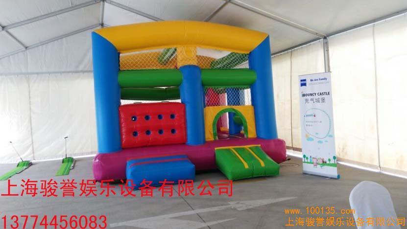 提供家庭日活動兒童游樂設施充氣城堡海洋球池租賃(圖)