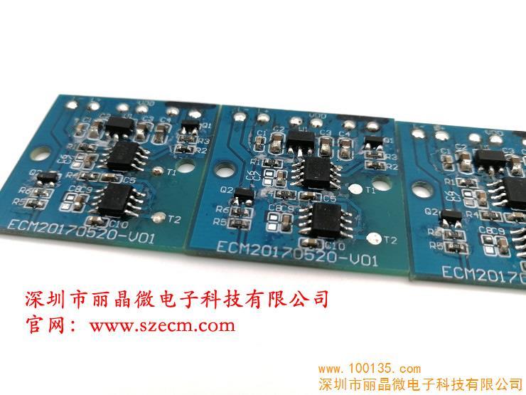 led无极调光台灯控制板ecm20170520-v01 –两按键触摸调光电路板